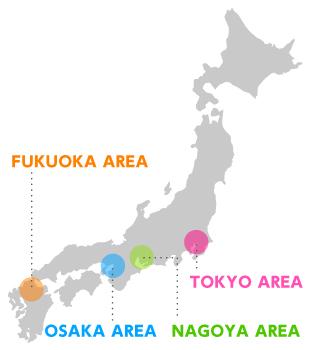 東京・大阪・名古屋の主要都市エリアに設置された姉妹校ネットワークで力強くサポート