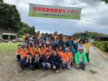 動物愛護施設でボランティア活動!