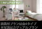 UniLife(株)